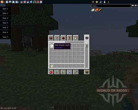Crystal Wing [1.6.4] для Minecraft
