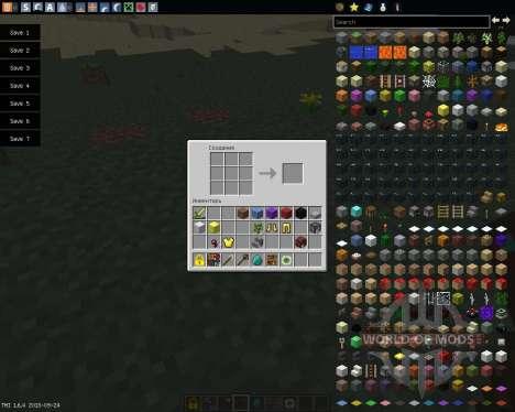 Simple Portables [1.6.4] для Minecraft