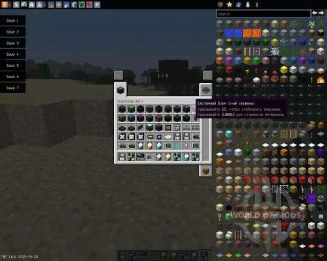 Open Computers [1.6.4] для Minecraft