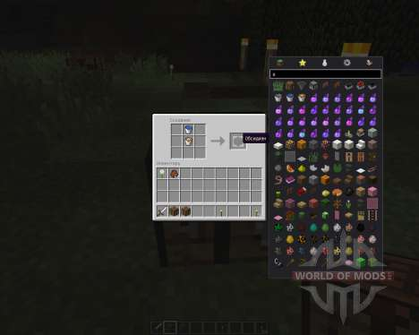 Craftable Obsidian [1.8] для Minecraft