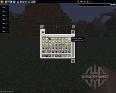 BiblioCraft [1.6.4] для Minecraft