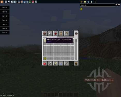 DiscoCreeper [1.7.2] для Minecraft