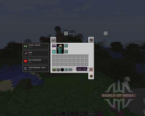 Good Game Glasses [1.7.2] для Minecraft