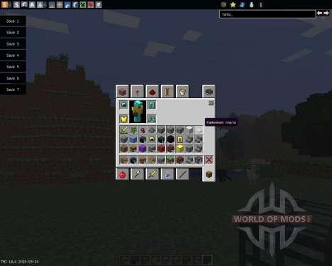 Inventory Tweaks [1.6.4] для Minecraft