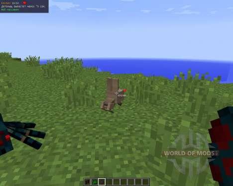 Smart Cursor [1.8] для Minecraft