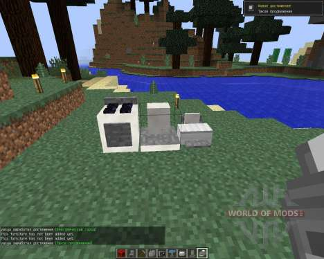 MrCrayfish Furniture [1.8] для Minecraft
