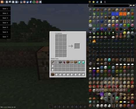 Extended Workbench [1.7.2] для Minecraft