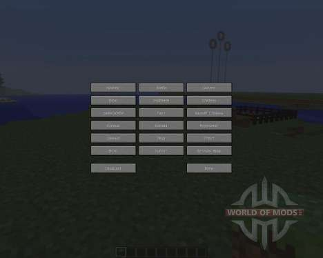 Monster Spawn Highlighter [1.5.2] для Minecraft