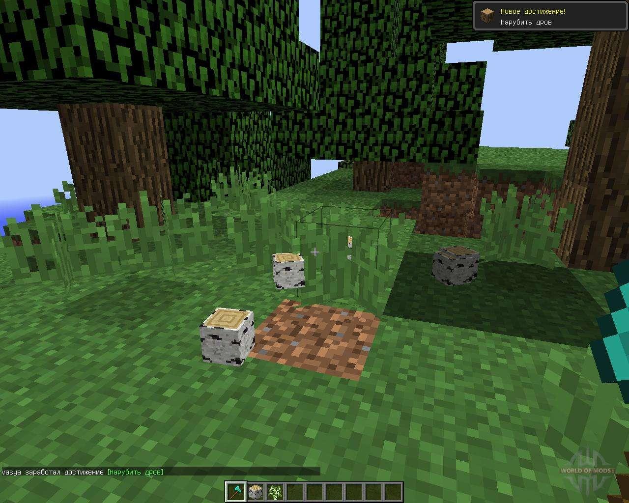 скачать мод treecapitator для minecraft 1.4.7