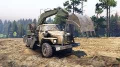 Урал-4320 с новыми погрузчиками для Spin Tires