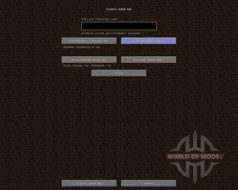 New Dawn [1.7.2] для Minecraft