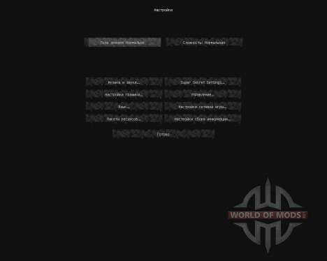 Arsenia [64x][1.7.2] для Minecraft