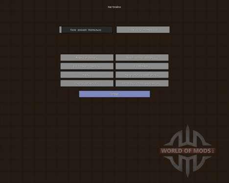KamuCraft [16x][1.7.2] для Minecraft