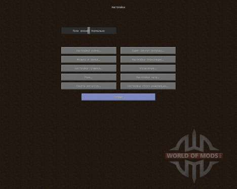 Spirited Away [32x][1.8.1] для Minecraft