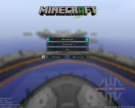 Ours Pack v0.3 [64x][1.7.2] для Minecraft