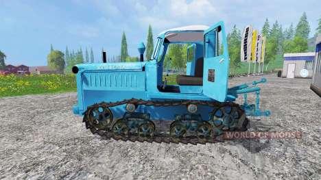ДТ-75 Казахстан для Farming Simulator 2015