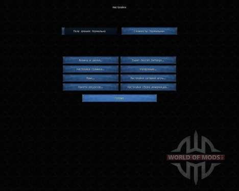 The Doctor [32x][1.7.2] для Minecraft