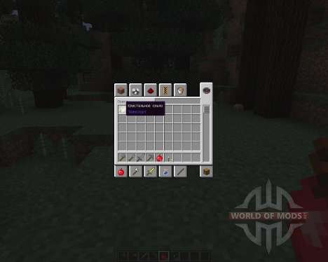 Crystal Wing [1.7.2] для Minecraft
