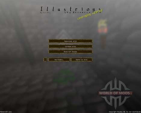 Illustrious [64x][1.8.1] для Minecraft