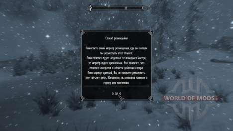 Заморозки - спасение в лагере [2.6] для Skyrim седьмой скриншот