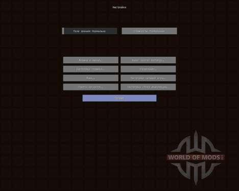 PureBlock [16x][1.7.2] для Minecraft