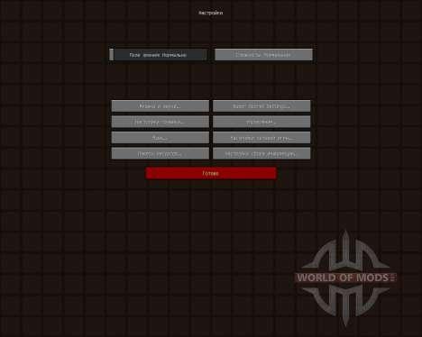 Cubical [64x][1.7.2] для Minecraft
