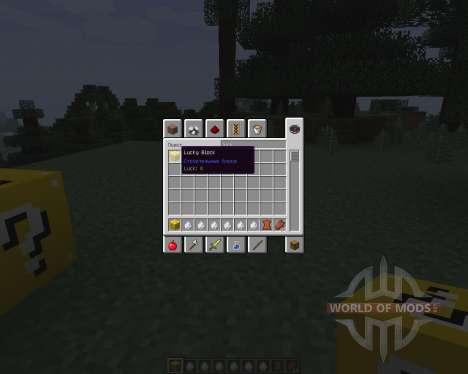Lucky Block [1.7.2] для Minecraft