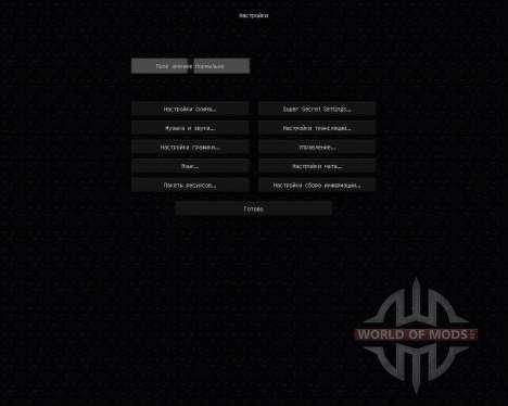 Derpy Ender Bros [16х][1.8.1] для Minecraft