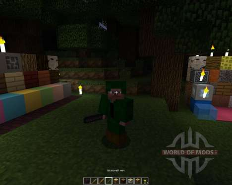 WegeCraft [16х][1.8.1] для Minecraft