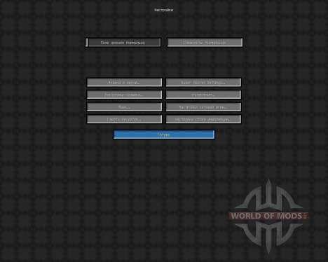 Lexlines Redstone resource pack [16x][1.7.2] для Minecraft