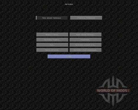 BeerDogs [32x][1.7.2] для Minecraft