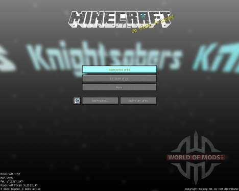 Surge_Ultra [32x][1.7.2] для Minecraft