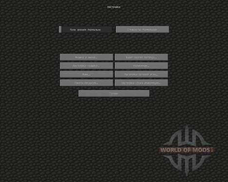 LunaCraft [32x][1.7.2] для Minecraft