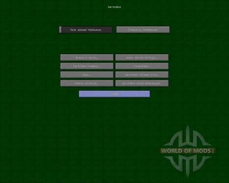 Steelfanstan [16x][1.7.2] для Minecraft