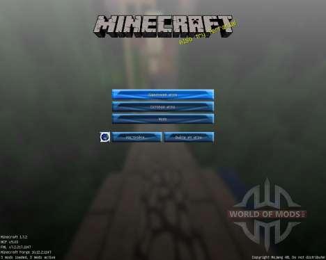 DataCraft [64x][1.7.2] для Minecraft