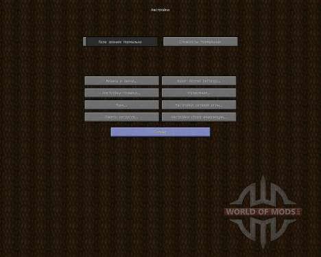 UniPix [16x][1.7.2] для Minecraft