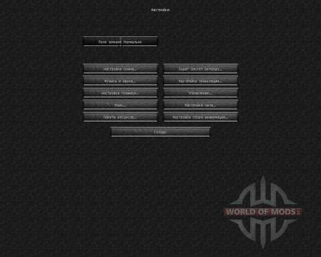 LIFE HD [128x][1.8.1] для Minecraft