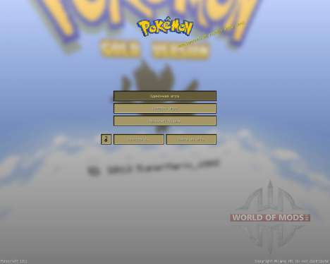 Pokemon Gold [16х][1.8.1] для Minecraft