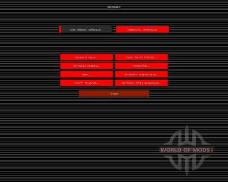 Joy Platinum [16x][1.7.2] для Minecraft