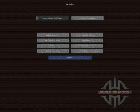 Arista [32x][1.7.2] для Minecraft