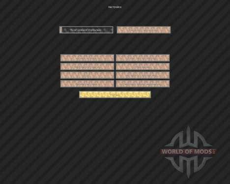8Bit [8x][1.7.2] для Minecraft