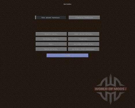 Kubik [128x][1.7.2] для Minecraft