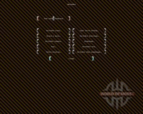 SpaceLab [32x][1.8.1] для Minecraft