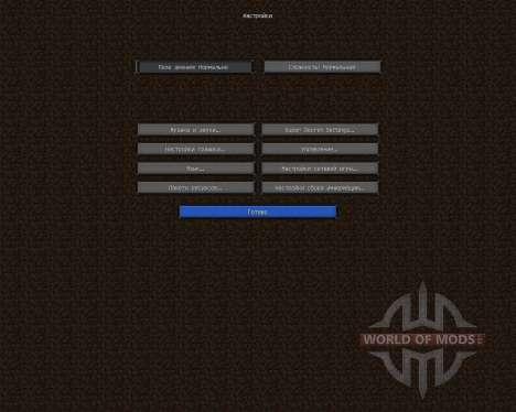 Zero [32x][1.7.2] для Minecraft