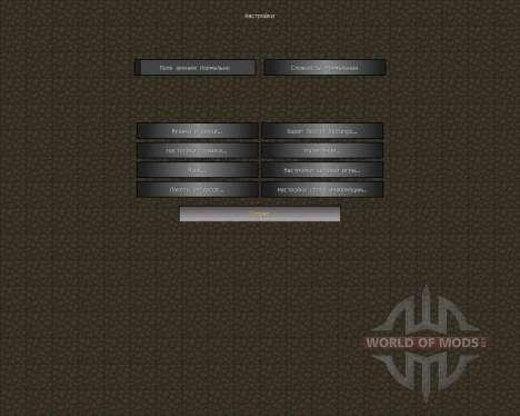 Tiger PvP Resource Pack [64x][1.7.2] для Minecraft
