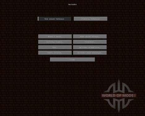 Rectangular [64x][1.7.2] для Minecraft