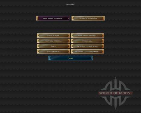 Lolita Princess Pack [32x][1.7.2] для Minecraft