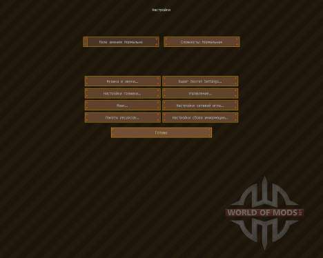 Xaiwaker [32x][1.7.2] для Minecraft
