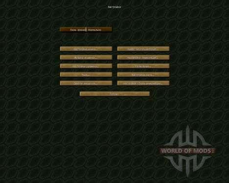 DungeonRealms [64x][1.8.1] для Minecraft