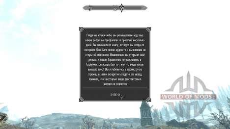 Заморозки - спасение в лагере [2.6] для Skyrim второй скриншот
